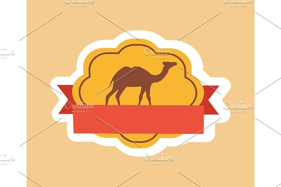 Camel Silhuette Pretty Poster Vector Illustration