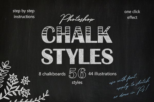 Photoshop Layer Styles - Chalk Styles for Photoshop