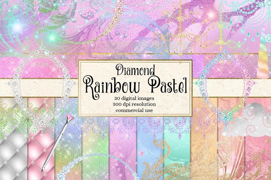 Diamond Rainbow Pastel Graphics