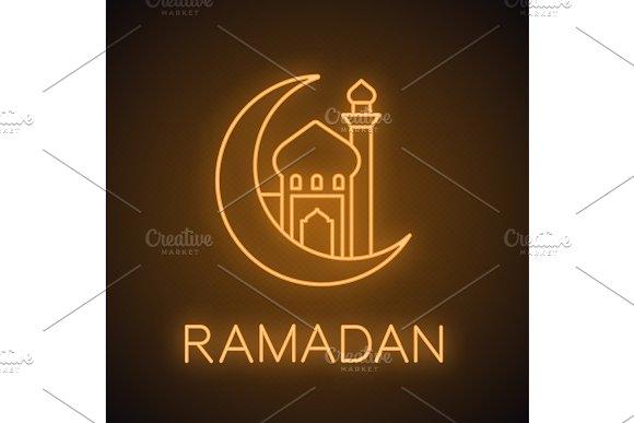 Mosque With Ramadan Moon Neon Light Icon