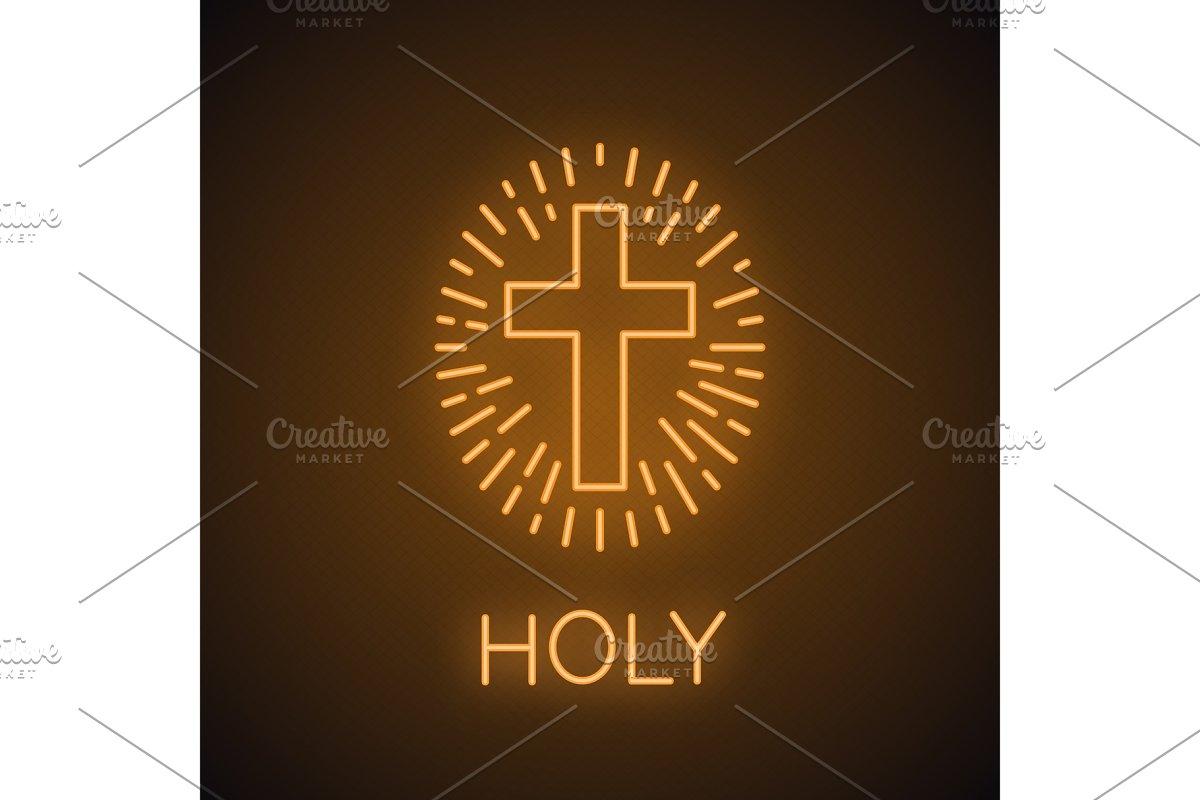 Church cross neon light icon in Neon Icons