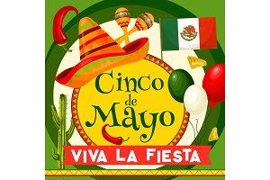 Cinco de Mayo Mexican vector party greeting card