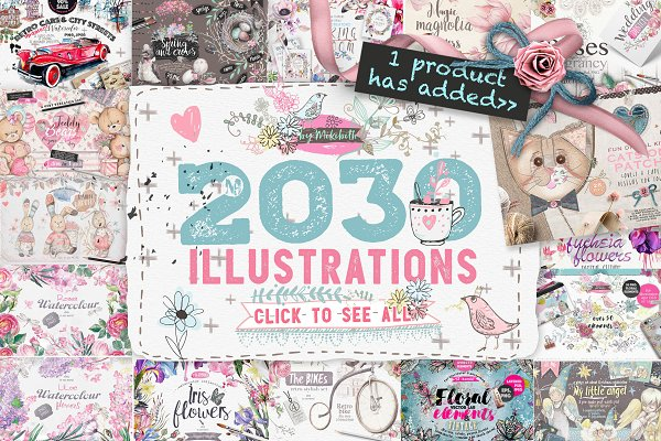 90%OFF! 2030 graphics in 1 bundle.