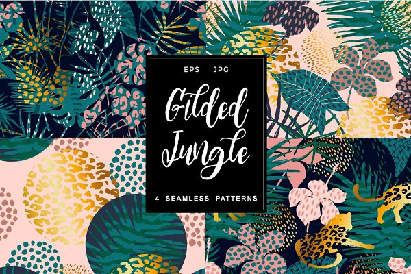 Gilded Jungle. 4 seamless patterns.