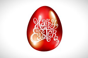 Happy easter red egg vector