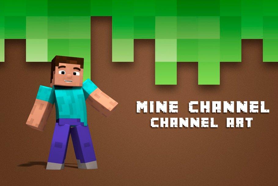Youtube Mine Channel Art Youtube Templates Creative Market