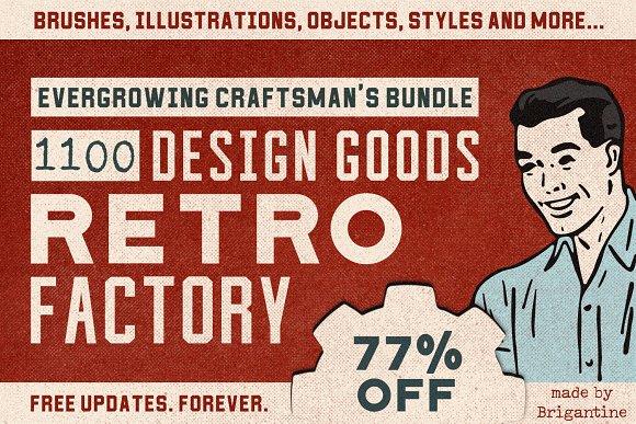 77% OFF Retro Factory Bundle