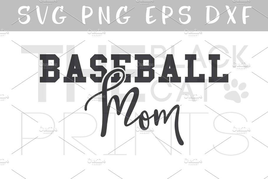 Basketball Mom Svg Dxf Png Eps Pre Designed Photoshop Graphics Creative Market