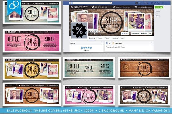 Facebook Templates: cDDesign - SALE Facebook Timeline Covers