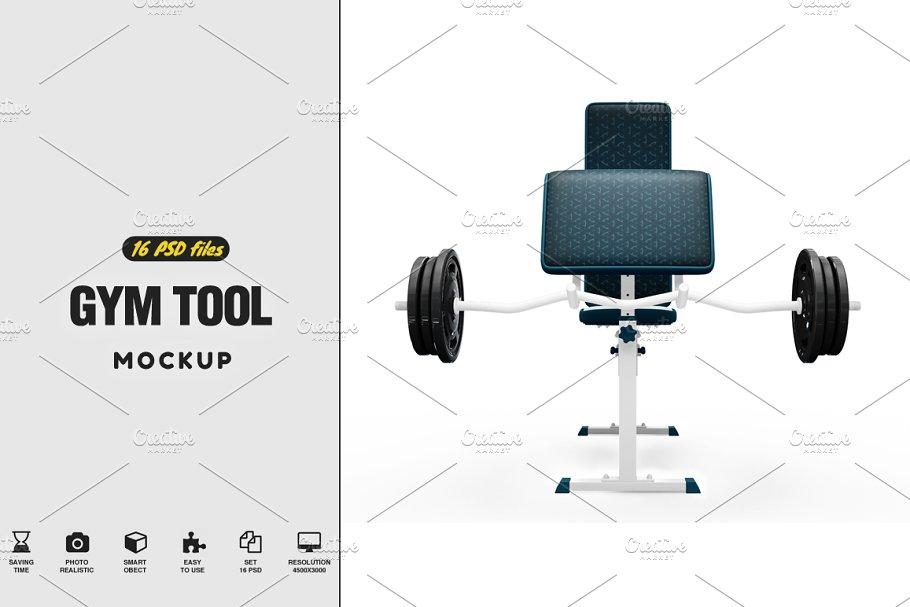 new arrival fb149 53401 Gym Tool Mockup ~ Product Mockups ~ Creative Market