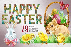 Happy Easter. Watercolor