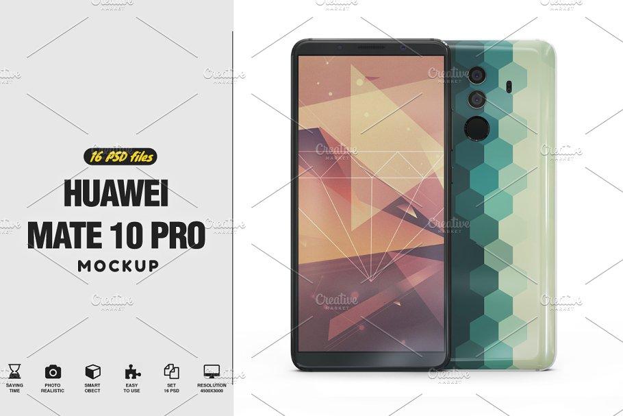 Huawei Mate 10 Pro Vol.3 Mockup