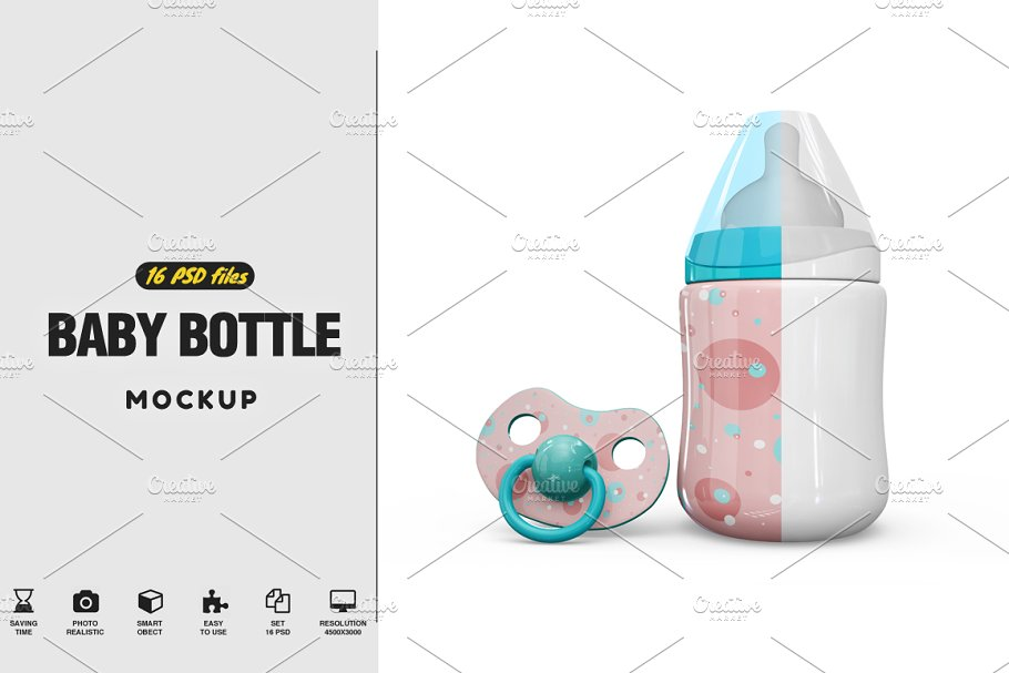 Baby Bottle and Pacifier Vol2 Mockup