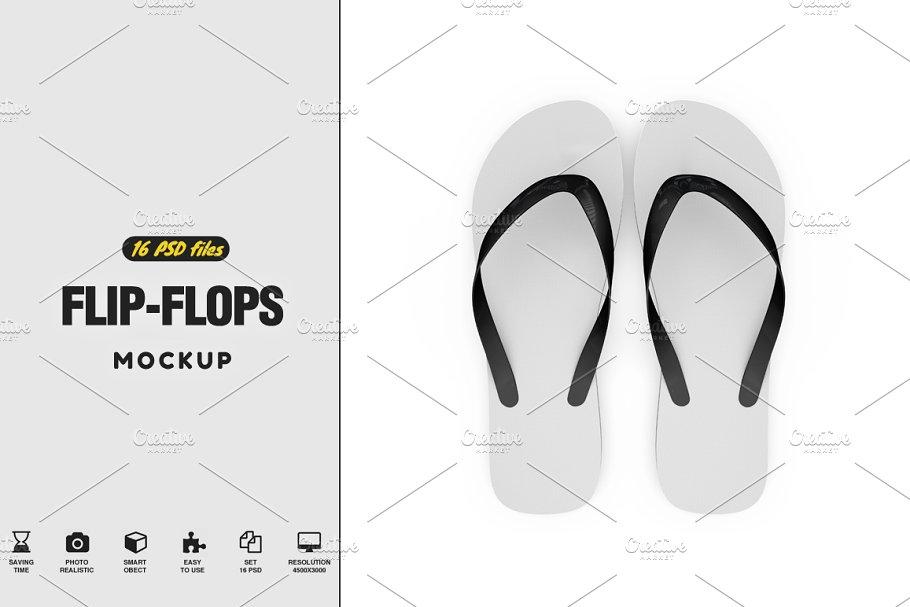 2c5b90bf2 Flip-Flops Mockup ~ Product Mockups ~ Creative Market