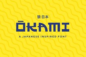 OKAMI | Display Font