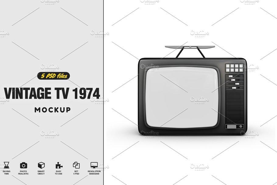 8fa622249d80d6 Vintage Tv 1974 MockUp ~ Mockup Templates ~ Creative Market