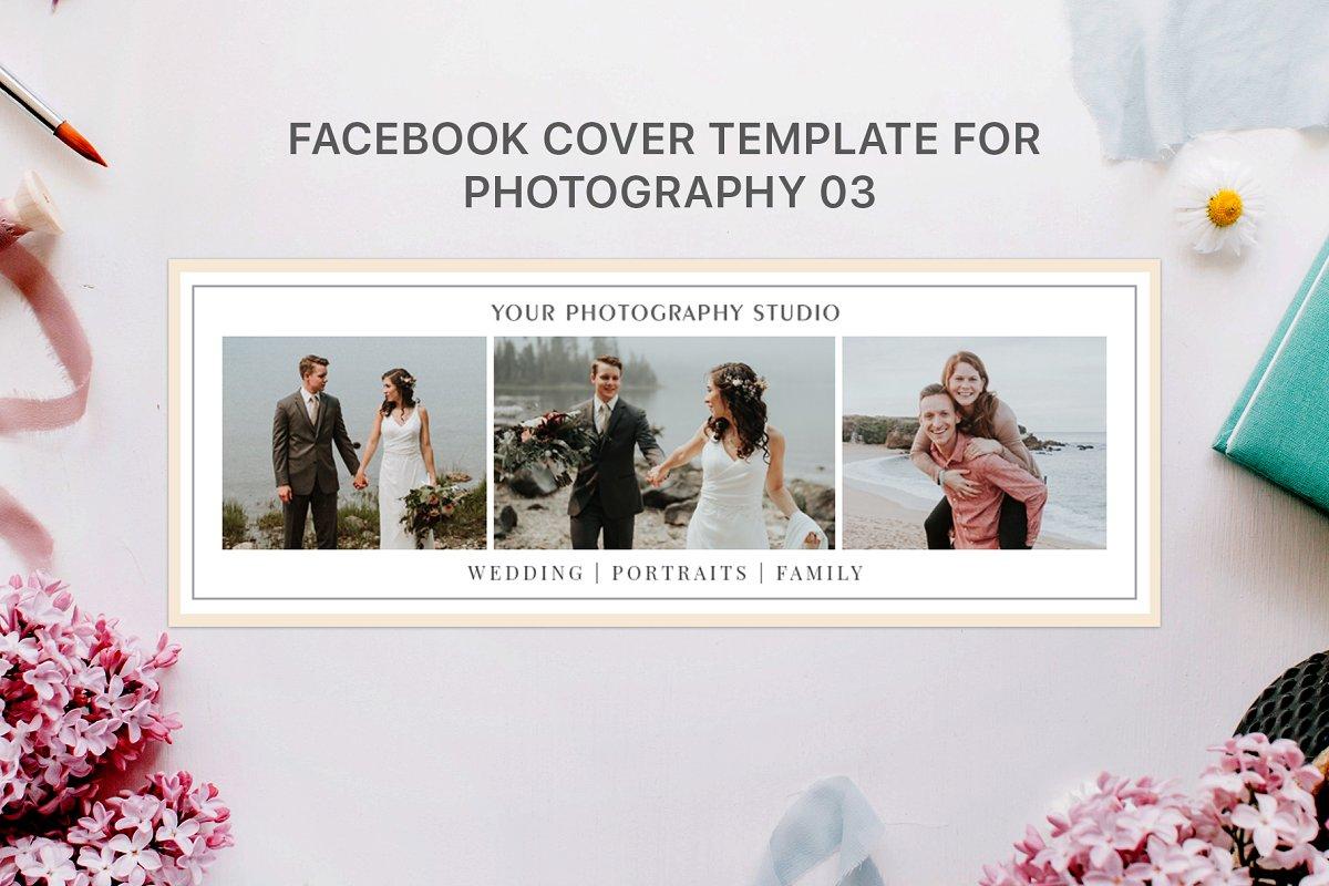 Facebook Cover Photography Template Creative Facebook Templates