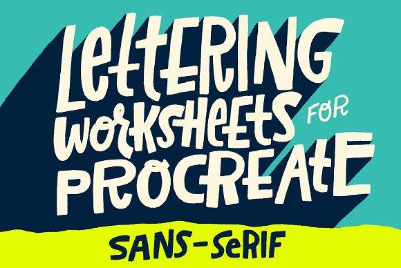 Sans-Serif Lettering Worksheet