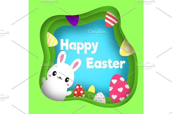 Happy Easter Egg Hunt Banner