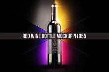 Red Wine Bottle Mockup N1955