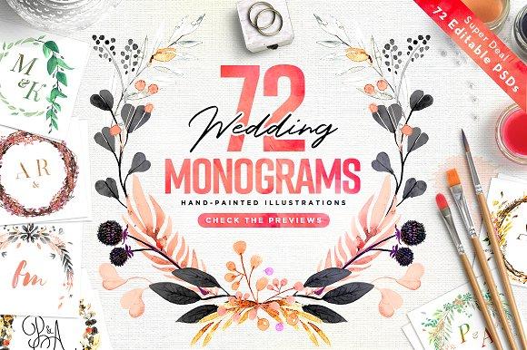 -80% BUNDLE: 72 Watercolor Monograms in Illustrations