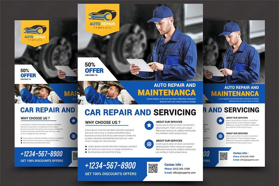 Car Repair Service Flyer - Flyer Templates | Creative Market Pro