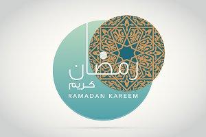 Ramadan Kareem Mosaic Pattern 1