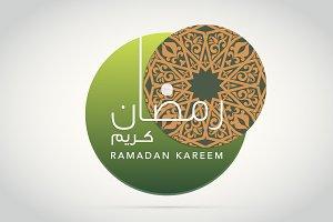 Ramadan Kareem Mosaic Pattern 2