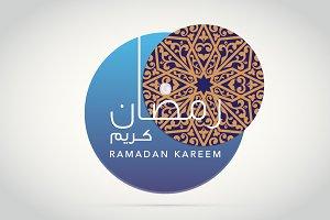 Ramadan Kareem Mosaic Pattern 3