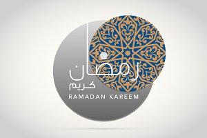 Ramadan Kareem Mosaic Pattern 4