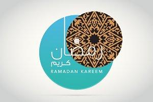 Ramadan Kareem Mosaic Pattern 5
