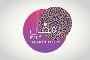 Ramadan Kareem Mosaic Pattern 6