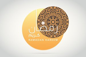 Ramadan Kareem Mosaic Pattern 7
