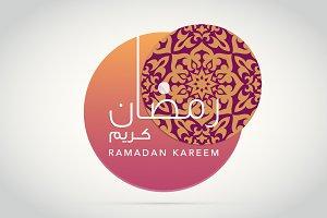 Ramadan Kareem Mosaic Pattern 8