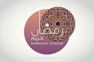 Ramadan Kareem Mosaic Pattern 9
