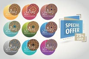 Ramadan Mosaic Pattern 70% OFF