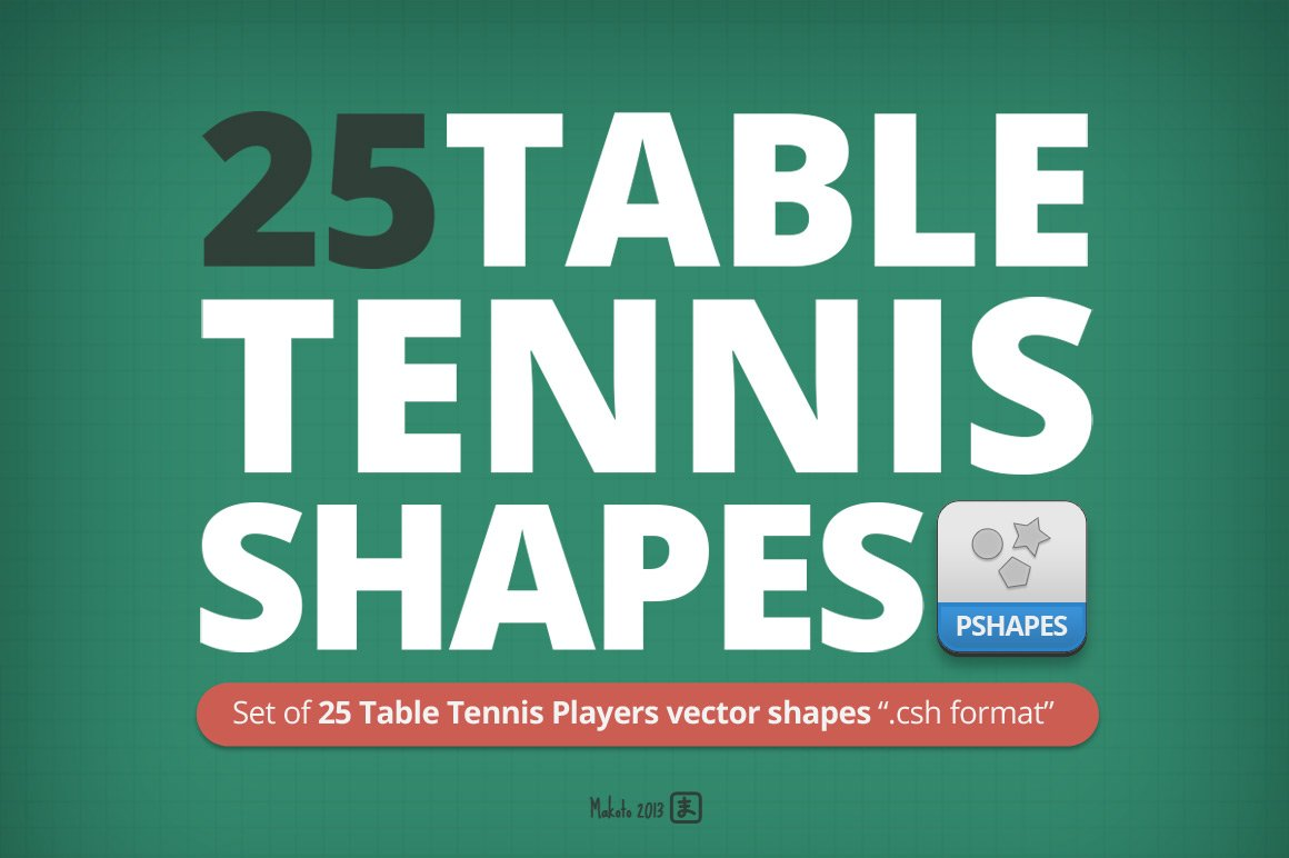 Table tennis logo photos graphics fonts themes templates 25 table tennis players shapes fandeluxe Gallery