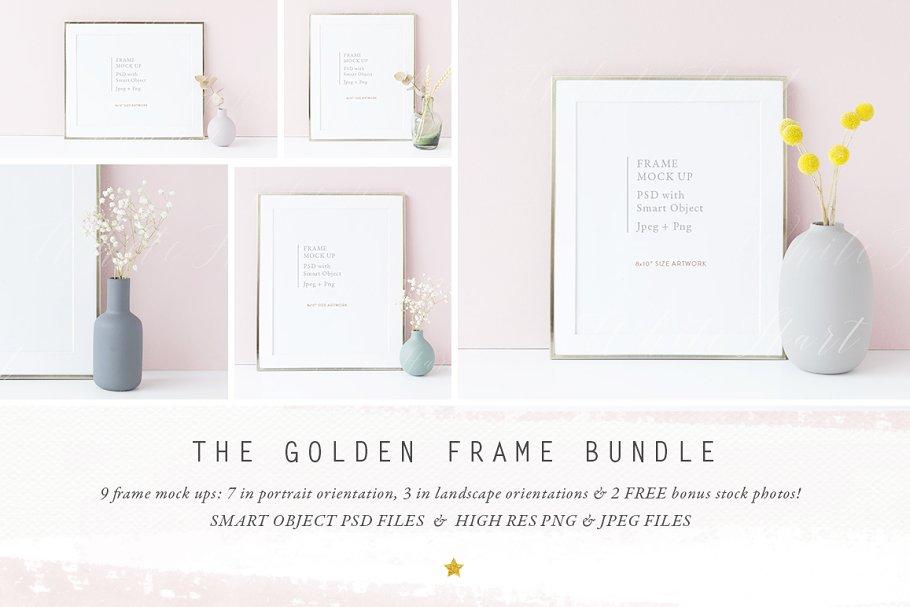 577ea81d73fe The Golden Frame mock up BUNDLE ~ Print Mockups ~ Creative Market