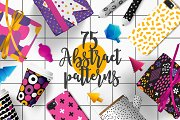 75 Abstract Seamless Patterns