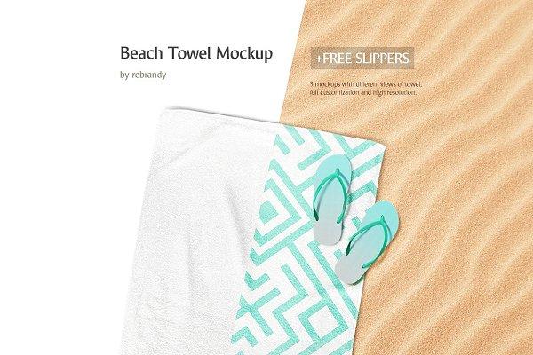 Beach Towel Mockup
