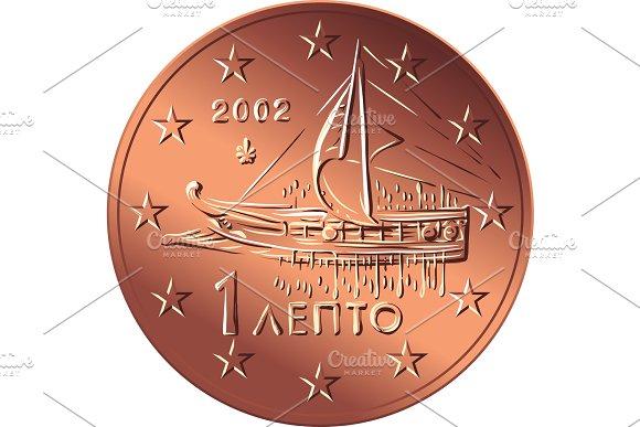 Vector Greek Money Bronze Coin One Euro Cent