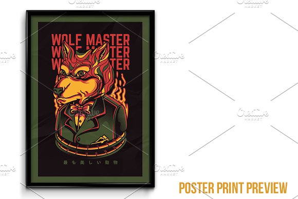 Wolf Master Illustration in Illustrations - product preview 3