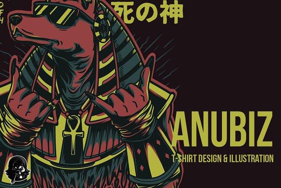 Anubiz Illustration
