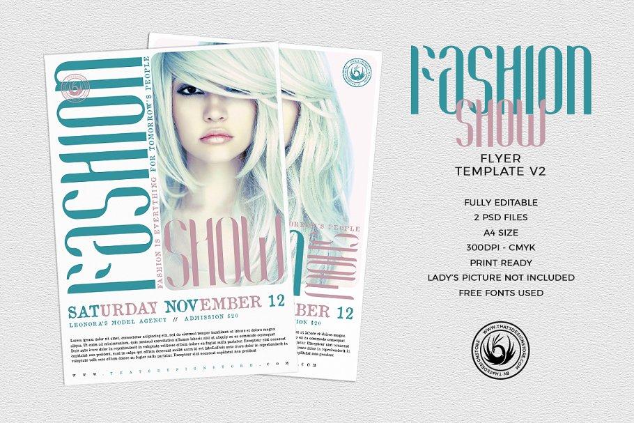 Fashion Show Flyer Psd V2 Flyer Templates Creative Market Pro