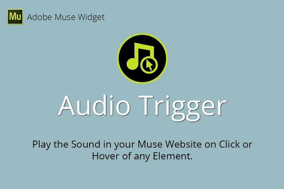 Audio Trigger Adobe Muse Widget