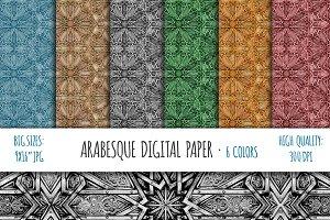 Authentic Islamic Art Paper