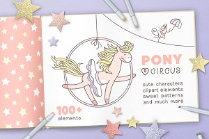 PONY LOVES CIRCUS | DESIGN SET