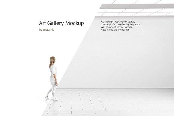 Art Gallery Mockup