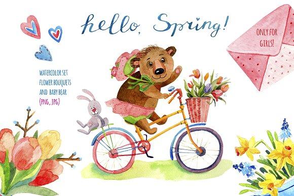 Hello Spring