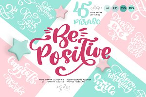 Positive greeting quotes & flourish